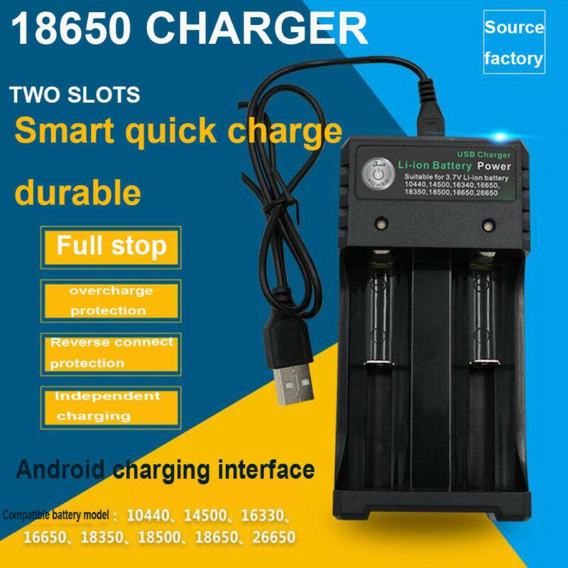 EBL USB Dual Charger For Li-ion 18650 16340 14500 26650 18500 Multi Batteries