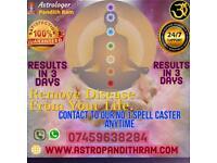 Love Spell caster/Ex love back/Best Astrologer/black magic removal near me/Bristol/Leeds/Bradford/uk