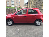 Nissan Micra 2013 CAT D FULLY REPAIRED