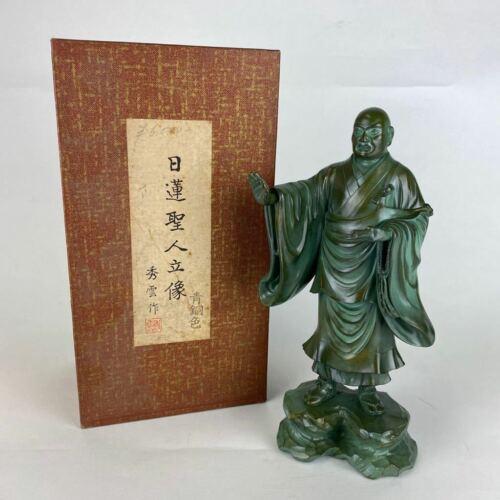 Japanese,Japan Buddhis High priestm Nichiren alloy Statue Buddha 24cm  加