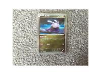 Japanese Goomy Pokemon card