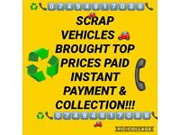 SCRAP CARS WANTED❗️TOP PRICES PAID✔️