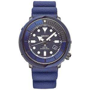NEW Seiko Prospex  Solar Tuna Dive Watch Street Collection SNE533 3 YEAR WARRANTY DEALER