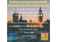 Individual and group online Arabic courses!