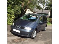 HI SPEC SEAT ALHAMBRA REFERENCE TDI 7 SEATER/ IDEAL SIZE/SERVICE HISTORY/NEW MOT