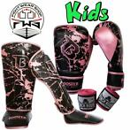 Booster Kickboks Set Kids BG Marble Pink Incl set Bandages B
