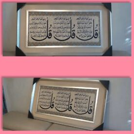 3 quls Islamic frame