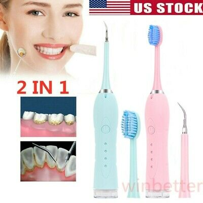 Oral Clean Ultrasonic Electric Tooth Cleaner Teeth Stain Remover Dental Cleaning