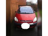 CITREON XSARA PICASSO 52 PLATE SELL OR SWAP