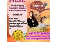 Top Astrologer,Black magic removal,spiritual healer in London/get your ex love back/Psychic reader..