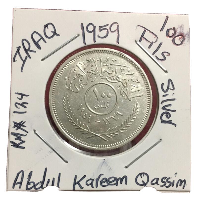 IRAQ 100 FILS 1959 SILVER COIN
