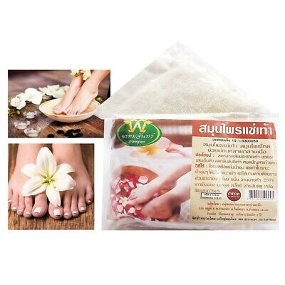 Herbal Thai Foot Soak Care Spa Relax Therapy