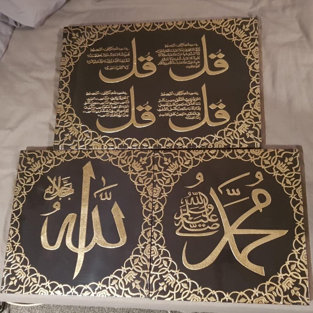 Islamic frames / Islamic calligraphy / Islamic art / Islamic canvas ...