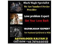 Best-Top Indian Astrologer/Black magic removal/Psychic/Kingshurst/Kingstanding/Kitts Green/Ladywood