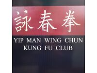 Kung Fu Classes Tuesday - Cheam Leisure Centre