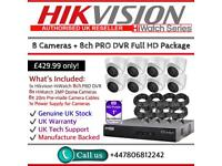 HikVision HiWatch 8 Cameras Turbo-HD CCTV Kit