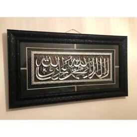 Black Islamic frame