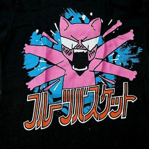 Fruits Basket Womens T-Shirt Small Vintage Anime Cat Black