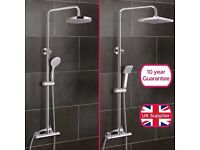 Thermostatic bar shower mixer / rain fall and hand held heads