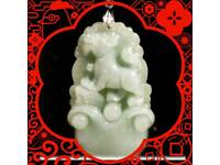 Chinese jade symbols pendant of the year
