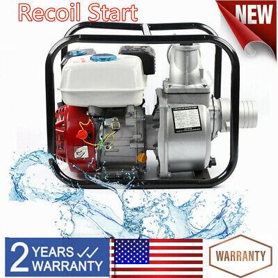 Petrol 4-stroke Water Pump Water Transfer Pump 7.5 Hp For Gardening Irrigation