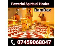 Best Astrologers in Leicester/Psychic readings,Spiritual healers/Ex love back,Clairvoyant in London.