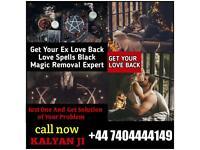 Love spells expert/Top best Indian Astrologer/Black magic removal expert/Cotteridge/Digbeth/Frankley