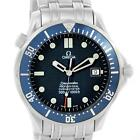 Omega Seamaster Brushed Wristwatches