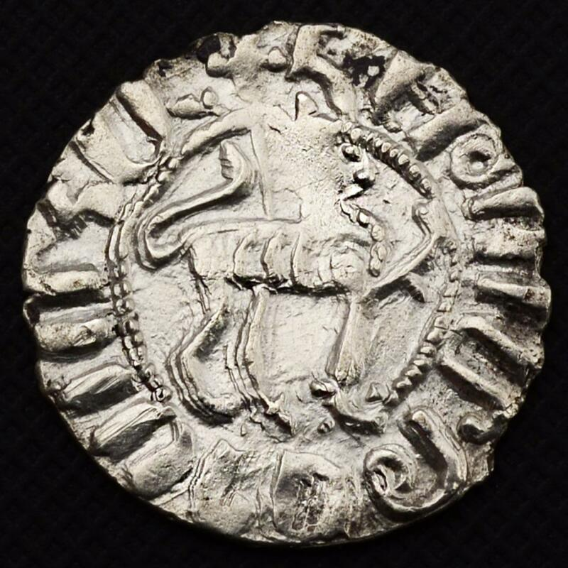 HIGH GRADE ARMENIAN SILVER TRAM OF KING HETOUM I A.D. 1226-1270