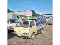 Left hand drive Toyota Hiace LH20 2.5 Ton single wheel pick up truck.