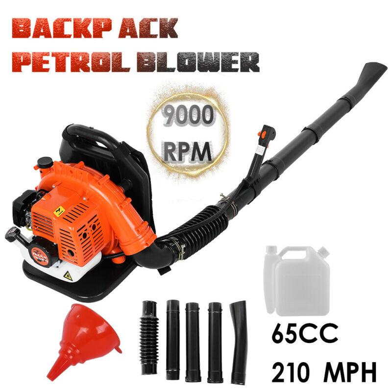 52cc 3 2hp 2stroke gas backpack leaf