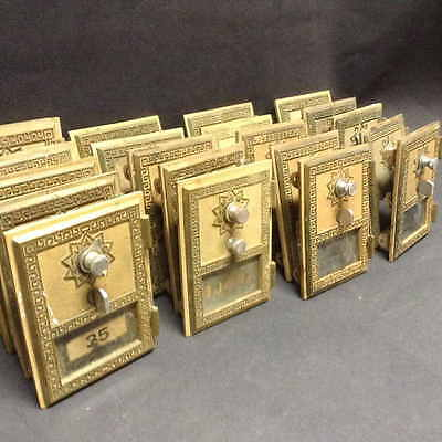 20  1 Vintage Post Office Doors Brass And Bronze