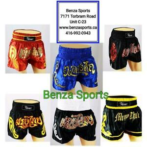 Martial Art Supplies On Sale @ Benza sports