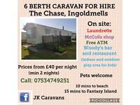 18th - 25th of August available