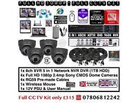 4 Cameras Full HD CCTV KIT, 8CH FULL HD XVR DVR, 4x 2.4MP Dome Cameras