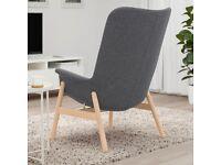 Ex- display VEDBO, High-back armchair, Gunnared dark grey, Was £229. #bargaincorner