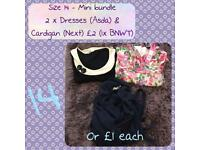 Size 14 Mini Bundle