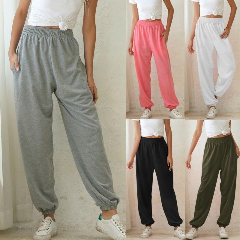 Women Solid Color Jogger Pants Joggers Elastic Waist Casual