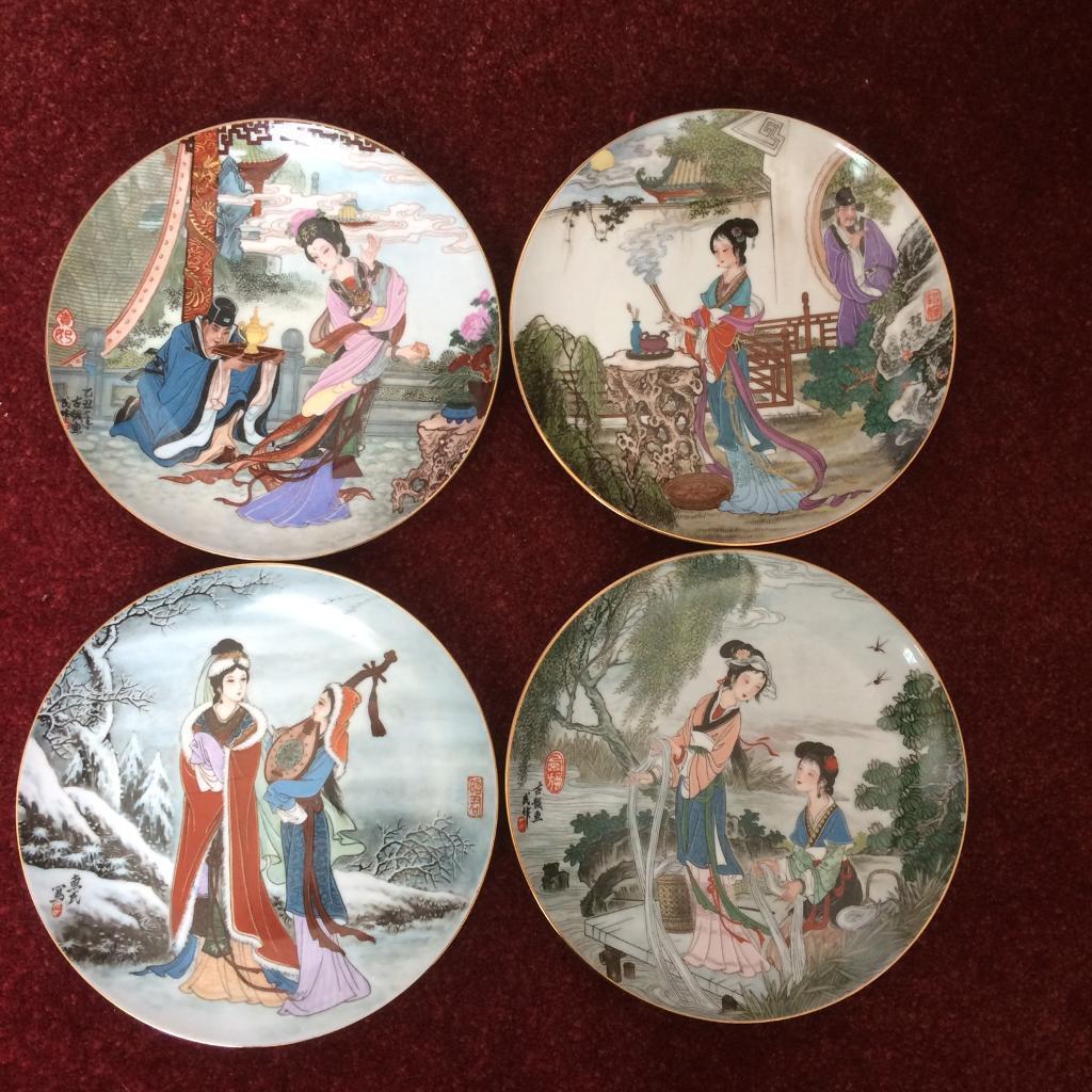 4 Japanese Geisha Plates