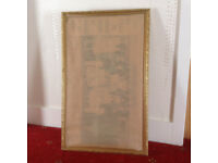 Large gold edged frame