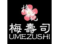 Umezushi is looking for new talents to join our kitchen team.
