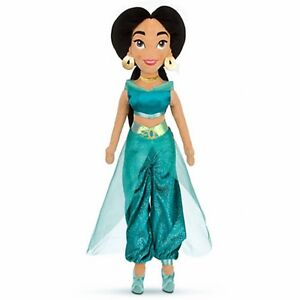 Disney Store Exclusive Plush Deluxe Jasmine Doll 21 inch Stuffed Toy 2013 NEW