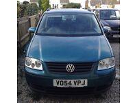 VW Touran - spares or repair