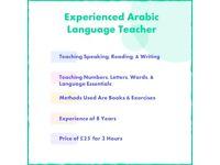 Excellent Arabic Language Teacher For Beginners