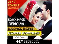 Best Indian Astrologer, Psychic, Powerful Spiritualist,Black Magic Expert,Ex Love Back, Love Spells