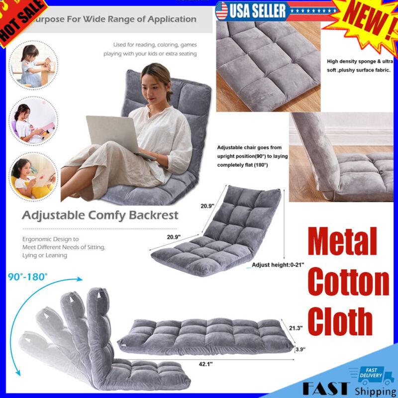 living room adjustable floor gaming sofa chair
