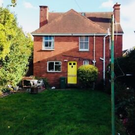 Double room to rent in friendly and central house share