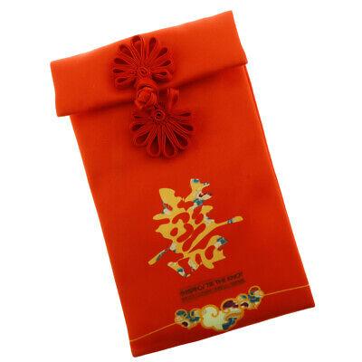 Brokat-roter Umschlag-chinesischer traditioneller Taschengeldbeutel (Roter Umschlag Chinesisch)