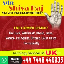 Tarot card reader,psychic,reiki,spiritual healer | in