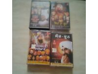 Religious Sikh & Punjabi music tapes with storage cases
